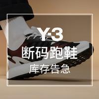 海淘活动 : Get The Label中文官网 精选Y-3跑鞋专场