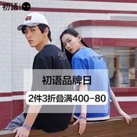 促销活动:苏宁易购 初语品牌日 专区2件3折叠400-80券