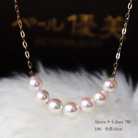 PearlYuumi K18金海水珍珠项链 4-4.5mm
