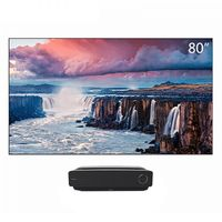 Hisense 海信 80L5 4K激光电视机 配80英寸菲涅尔无源仿生屏