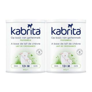 银联爆品日 : Kabrita 佳贝艾特 金装羊奶粉 3段 800g 2罐