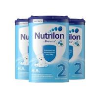 Nutrilon 荷兰牛栏 HA半水解 婴幼儿奶粉  2段 750g 3罐装