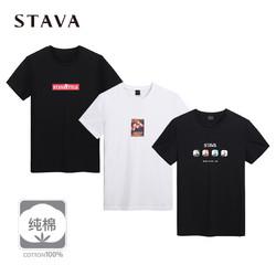 斯得雅 p6k9260727 纯棉短袖t恤男