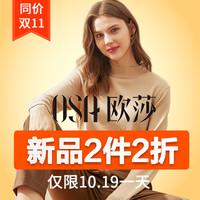 当当网 OSA品牌服饰旗舰店 女装大放价