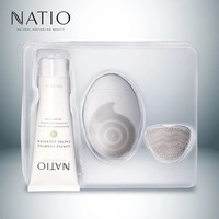 NATIO 娜迪奥 新款声波洗脸仪套盒