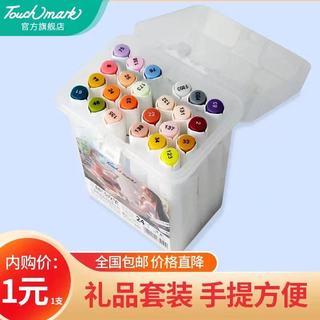 touch mark Touch mark儿童水性马克笔学生绘画水彩笔白杆彩色笔袋送礼套装 三角杆-通用24色