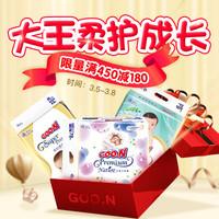 促销活动:苏宁易购 大王母婴旗舰店 品牌嗨购