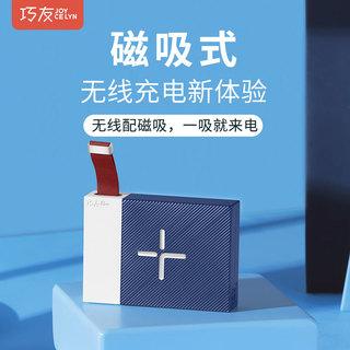 【京东秒杀】苹果12/12Pro/mini/promax磁吸无线充电宝