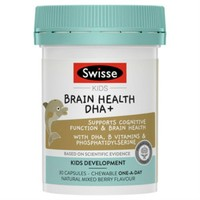 银联爆品日:Swisse Kids 儿童促进大脑发育益智DHA+营养咀嚼胶囊 30粒 *3件