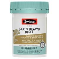 Swisse Kids 儿童促进大脑发育益智DHA+营养咀嚼胶囊 30粒 *3件