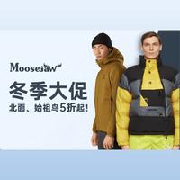 海淘活动:别样海外购 Moosejaw冬季服饰鞋包大促