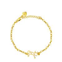 U Jewelry 优集 镀金环保铜 爱思考的猫手链