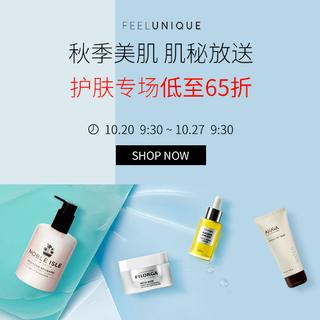 Feelunique中文官网 精选护肤化妆品类 秋季大促