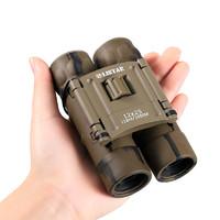 立视德望远镜12x25HD双筒迷彩折叠款