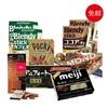 日本零食礼包(AGF牛奶咖啡4盒+歌帝梵、格力高共5盒巧克力)