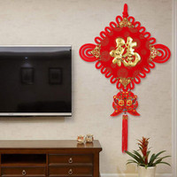 中国结福字挂件装饰品
