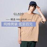 GLADD中文官网 HALHAM 精选男装专场