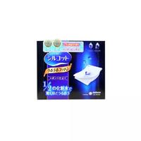 unicharm/尤妮佳 1/2超薄省水卸妆化妆棉 40枚 2盒