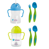 b.box 宝宝水瓶 重力饮水杯 标准型 240ml*2+宝宝训练叉勺*2