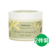 waitrose/维特罗斯 忍冬花系列 身体霜330ml*2瓶
