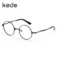 可得(kede)近视眼镜男女款镜架+依视路钻晶A4系列1.56非球面镜片