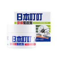 日本叮叮 儿童专用驱蚊剂 35g