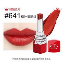 Dior 迪奥 烈焰蓝金 红管口红 3.2g #641