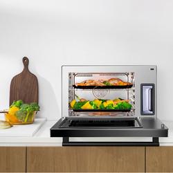 Robam 老板 CT73X 家用多功能台式蒸烤一体机