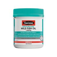 银联专享:Swisse 无腥野生鱼油胶囊 200粒