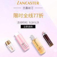 海淘活动:Perfume\'s Club中文官网 精选 LANCASTER 兰嘉丝汀品牌大促