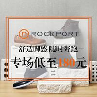海淘活动 : Get The Label中文官网 精选Rockport鞋履 专场活动