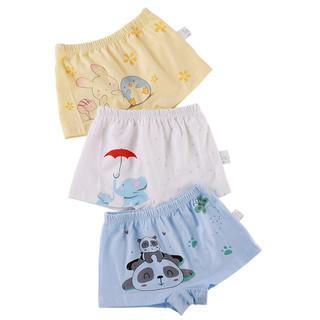 序言 儿童平角内裤 3条装