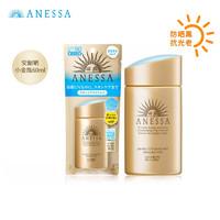 ANESSA 安热沙 金瓶防晒霜 60ml 2020年版