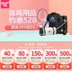 促销活动:京东 Adidas 阿迪达斯 羽毛球自营旗舰店 约惠520 满499-80元券,每满300-30元满减