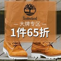 Get The Label中文官网 Timberland 大牌专区 双11促销