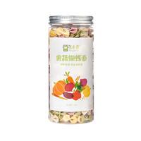 米小芽蝴蝶面120g/罐 儿童宝宝辅食多彩果蔬面条 适合10个月以上的宝宝食用