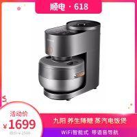 Joyoung 九阳 F-S5 电饭煲 3L