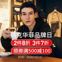 苏宁易购 马克华菲官方旗舰店 精选男装特惠