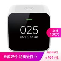 米家PM2.5检测仪