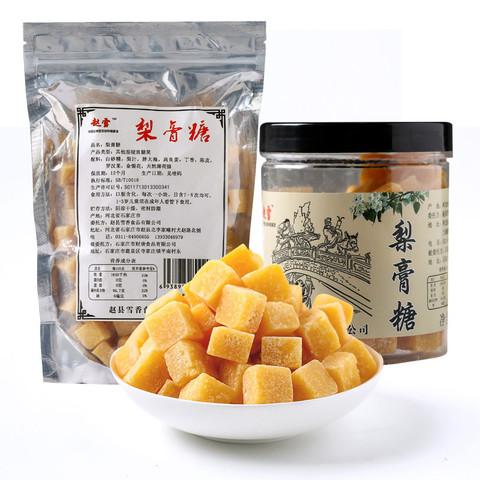 赵雪 买1送1 梨膏糖500g/袋 薄荷糖润喉糖