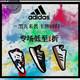 海淘活动:Get The Label中文官网 Adidas黑五品牌专场 低至1折+2镑无门槛优惠券+满£60包税包邮