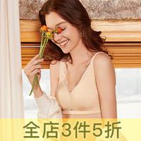 苏宁易购 依曼丽内衣旗舰店 618风暴
