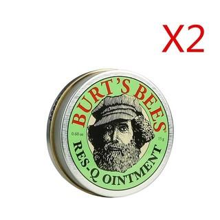 银联专享 : 美国 Burts Bees 小蜜蜂紫草膏蚊虫叮咬止痒15g*2件