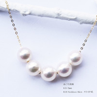 PearlYuumi Akoya 海水珍珠项链 6.5-7mm