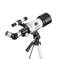 landview  览蔚 70400 天文望远镜 高倍率高清晰