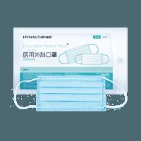 海氏海诺医用外科口罩 灭菌型10个*5包
