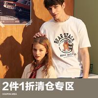 促销活动:苏宁易购 Tonlion 唐狮 品牌日 超值特卖