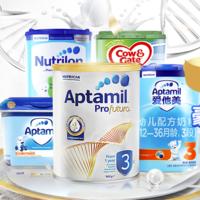 苏宁易购 达能超级品牌日 婴儿奶粉