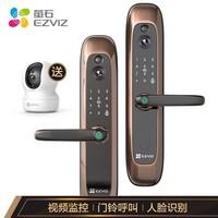 EZVIZ 萤石视频锁DL20VS