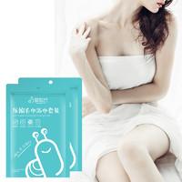 享旅行 JK-YM010 24枚洗脸巾+8枚毛巾+4枚浴巾套装